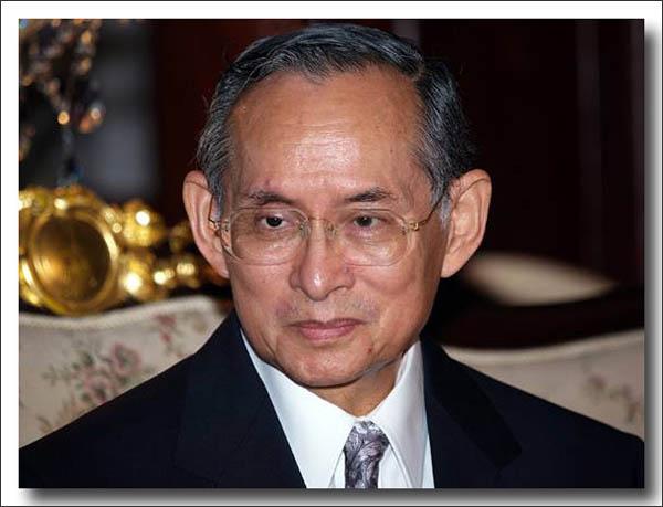 Personality : Bhumibol Adulyadej (B.1927)